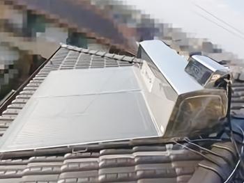 太陽熱温水器撤去プラン