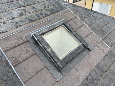 千葉県印西市 O様邸 トップライト周り雨漏り補修工事